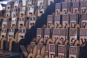 תרגום לעברית באותיות בודדות