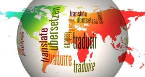 גלובוס עם תרגום הוראות הפעלה