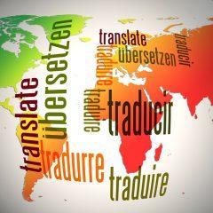 תרגום מסמכים משפטיים מסחריים בינלאומיים